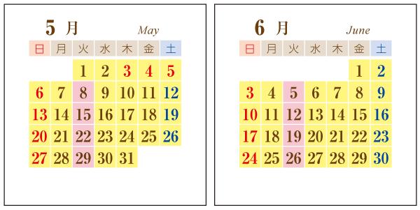 Ortolana営業カレンダー2018年5月〜6月