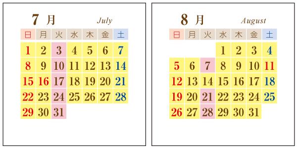 Ortolana営業カレンダー2018年7月〜8月