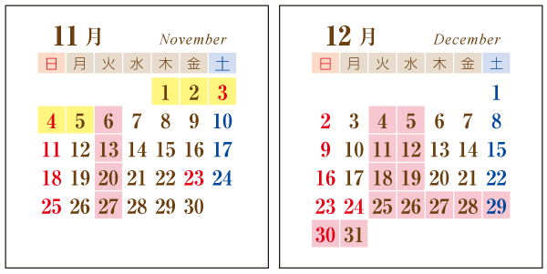 Ortolana営業カレンダー2018年11月〜12月