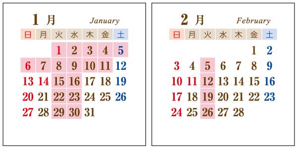 オルトラーナ営業カレンダー2019.01-02