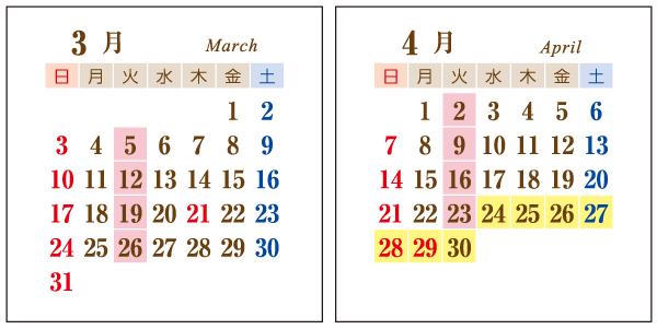 オルトラーナ営業カレンダー2019.03-04