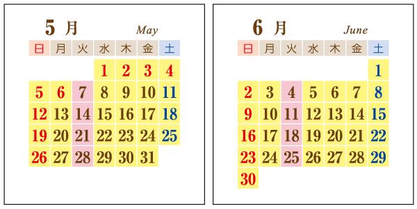 オルトラーナ営業カレンダー2019.05-06