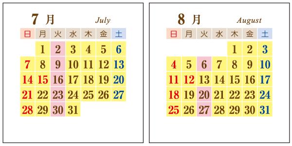 オルトラーナ営業カレンダー2019.07-08