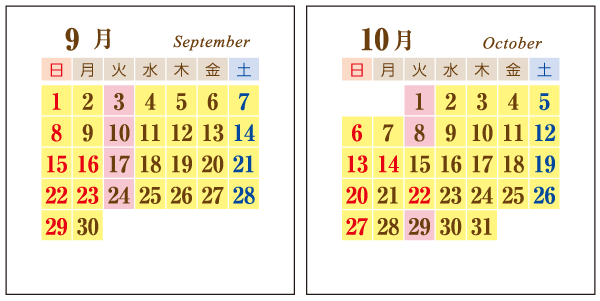 オルトラーナ営業カレンダー2019.09-10
